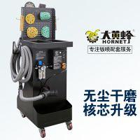 大黄蜂牌98B气动干磨机无尘砂纸机汽车油漆腻子打磨机5米管