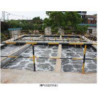 含油废水处理