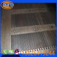 供应定制装饰方孔6*6菱形孔穿孔板 厚度1.2铁板 市内可送货