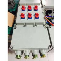 进申BXQ51-100A防爆动力电磁起动箱、启动控制箱价格