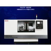 数控外圆磨床厂家FX27-60CNC|河南高精度磨床哈特曼科技