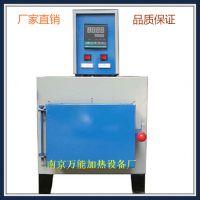 万能新品 实验箱式电炉 质优价格廉