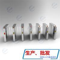 深圳鸿顺盟HSM-XZ简单立式小翼闸刷卡门禁系统