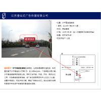 南京中山陵沪宁高速连接线广告牌