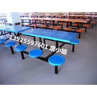 中山员工餐桌椅款式定制 康腾玻璃钢餐桌有单卖台面么 2米长餐桌批发