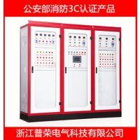 供应江西TH-X-XF75/4/6/8数字智能消防巡检柜