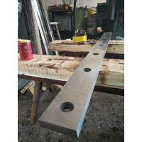 供应安徽优质Q113/1300电动剪板机刀具厂家