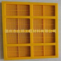 聚氨酯筛板价格 广西 安平 河北聚氨酯筛板厂家批发 聚氨酯筛网板