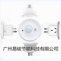 供应易碳YT-1618D3星球I号空调智能管家 智能插座空调节能 节电设备