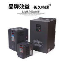 德力西HXB8800-45KW/380v注塑机节能专用系列变频器