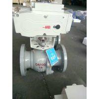 电动开关球阀 Q941F-16C DN150 高性能调节球阀 永嘉精拓阀门