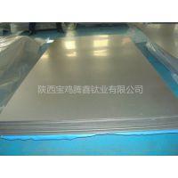 供应诚信质量保证的钛及钛合金产品