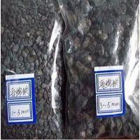 【海绵铁滤料】供应广东明阳牌环保型水处理海绵铁滤料