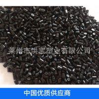 大量批发一级黑色ABS再生料/增强阻燃ABS 再生ABS塑料颗粒