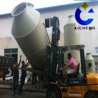 厂家直销 活性碳纤维有机废气净化器 活性碳吸附活性炭废气净化器