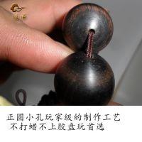 玩家级水磨车制黑檀木佛珠手串 男女款手链 佛教用品20mm念珠