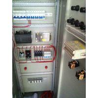 芬隆牌成套PLC配电柜-我们只做精品