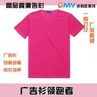衡阳 厂家直销/混批女装圆领 班服广告衫T恤DIY订做TS036