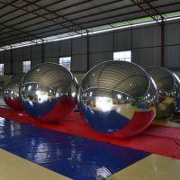 供应镜面充气气球