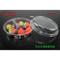 S型三分格鲜果切盒/透明水果盒/食品级塑料水果盒/三分格沙拉盒