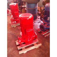 N=160KW消防栓泵XBD16/50室内消防泵扬程H=160M
