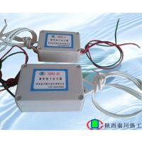供应陕西西安秦川热工大中型灶具专用DHQ-A点火熄火燃烧控制器