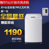 TCL自助投币式洗衣机 干洗加盟连锁火爆招商中 —全球加盟网