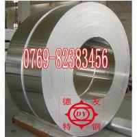 LC9超硬铝合金 LC9铝棒 LC9铝板