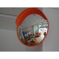新密哪里买安全凸面镜13938495718