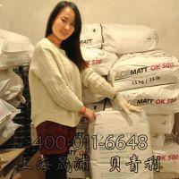 澳洲美礼联钛白粉R595 品质保证