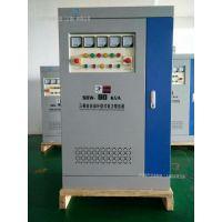 三相全自动补偿式电力稳压器 SBW-80KVA 工业稳压器