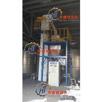 供应华唐自动化HTBB-50掺混肥设备生产线
