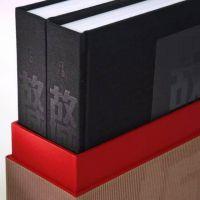 供应中高端画册 精装画册 企业画册 宣传资料、特种纸画册印刷加工