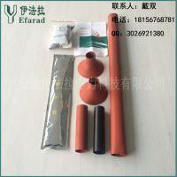 10kv高压电缆终端接头、10kv热缩交联电缆附件、1*240mm2