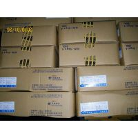 昆山天泰TNC-70B镍基焊条 Ni357镍焊条ENi6133 ENiCrFe-2焊条