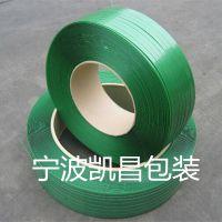 宁波PET塑钢带厂/1608pet带零售批发/气动打包机维修