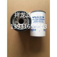 小松300-1挖掘机机油滤芯/600-211-2110机油滤芯供应商