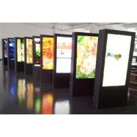 重庆百派户外高亮液晶广告机