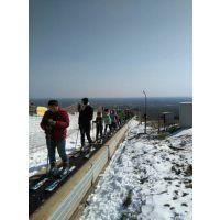 滑雪魔毯 大型滑雪、滑草场魔毯不受环境限制