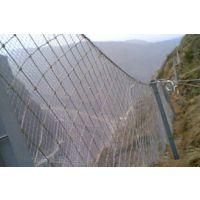 SNS柔性防护网rx-050拦石网|防护网