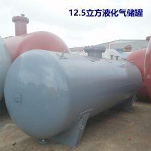 晋城20立方液化气残液罐,液化气残液罐,残液罐
