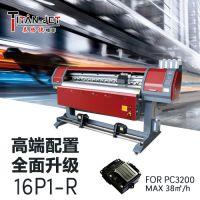 供应泰腾捷TT-16P1-R 写真机 数码印花机 数码印花设备 广告设备