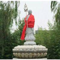地藏王石雕菩萨像|地藏王石雕|亿泰雕塑(在线咨询)