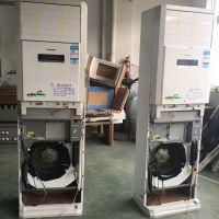 蓄电池室降温单冷型防爆空调、格力冷暖型防爆空调