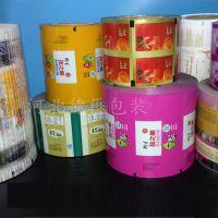 大枣自立袋包装卷膜 冷冻食品水饺肉产品印刷复合卷材价格