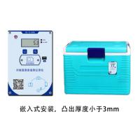 温湿度记录仪 实时打印 53升冷链箱药品运输
