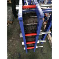 苏瑞普品牌 板式换热器 空压机配套换热器 油冷却器 生产厂家