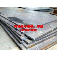 舞钢牌合金结构钢板22SiMnB舞阳现货切割价格材质探伤热处理正火调质