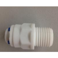 佛山世通一字型外螺纹 双通接头管径世通正品 深圳安吉尔净水器