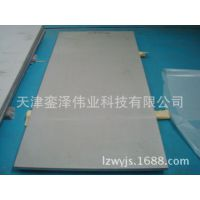 Ti15333弹性钛板 钛带 天津銮泽规格齐全